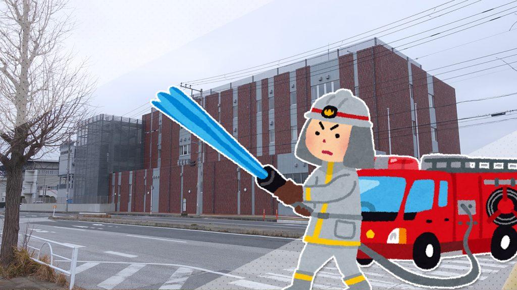 消防 木更津